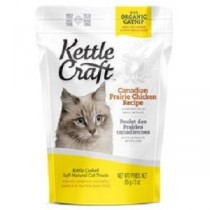 Kettle Craft Canadian Prairie Chicken Treat 3oz